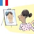 Visite Atelier famille - La fabrique à portrait
