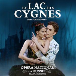 LE LAC DES CYGNES @ LA PALESTRE - LE CANNET