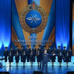Les Choeurs de l'Armée de Russie VKS @ SALLE POIREL NANCY - NANCY