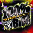 Soirée Casual Gabberz Nite - Von Bikrav 100% Bibi Release à PARIS 19 @ Glazart - Billets & Places