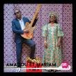 Concert PP #5 : Amadou et Mariam + ALT (Mawimbi) à RAMONVILLE @ LE BIKINI - Billets & Places
