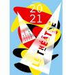 Théâtre LANCEMENT DE SAISON 2020 - 2021 - 100% famille à ST NAZAIRE @ LE THEATRE. - Billets & Places