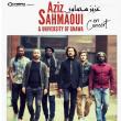 Concert AZIZ SAHMAOUI & UNIVERSITY OF GNAWA