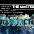 Soirée The Mastery + Pattern J = Very Bad Tricks à PARIS 19 @ Glazart - Billets & Places