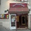 LE FUNAMBULE MONTMARTRE, PARIS : programmation, billet, place, infos