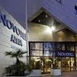 HOTEL NOVOTEL ATRIA, NIMES : programmation, billet, place, infos