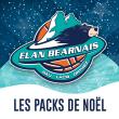 LES PACKS DE NOEL
