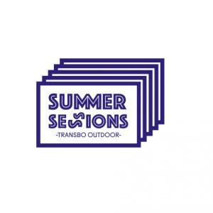 Soirée SUMMER SESSIONS 2017