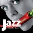 FESTIVAL JAZZ ET MUSIQUE IMPROVISEE EN FRANCHE-COMTE 2012 : Billet, place, pass & programmation | Festival