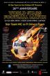 26 EME WORLD STARS FOOTBALL MATCH