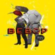 FESTIVAL BEBOP 2012 : Billet, place, pass & programmation | Festival