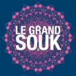 FESTIVAL LE GRAND SOUK 2014 : Billet, place, pass & programmation | Festival