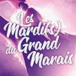 MARDI(S) DU GRAND MARAIS