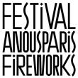 FESTIVAL A NOUS PARIS FIREWORKS 2016 : Billet, place, pass & programmation | Festival