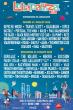 Festival LOLLAPALOOZA PARIS